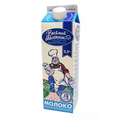Картинка на молоко веселый молочник