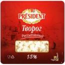 """Творог """"President"""" рассыпчатый 15% (200 г)"""
