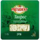 """Творог """"President"""" рассыпчатый 9% (200 г)"""