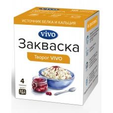 """Бактериальная закваска """"Vivo"""" творог (4 x 0,5 г)"""