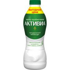 """Йогурт питьевой """"Активиа"""" натуральный (870 г)"""