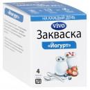 """Бактериальная закваска """"Vivo"""" йогурт (4 x 0,5 г)"""