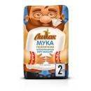 """Мука """"Лимак"""" в/с (2 кг)"""