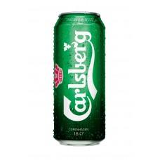 "Пиво ""Carlsberg"" банка (24 х 0,5 л)"