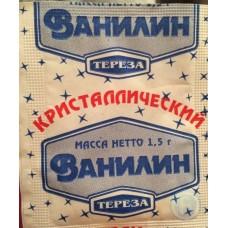 "Ванилин ""Тереза"" (1,5 г)"