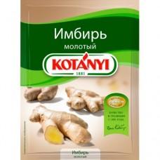 "Имбирь молотый ""Kotanyi"" (15 г)"