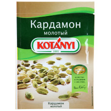 "Кардамон сухой молотый ""Kotanyi"" (10 г)"