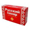 "Сахар рафинад ""Русский"" (1 кг) САМОВЫВОЗ"