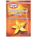 """Сахар ванильный """"Dr.Oetker"""" с натуральной ванилью (15 г)"""