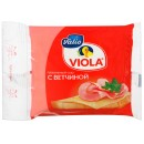 """Сыр плавленый """"Viola"""" с ветчиной в нарезке (140 г)"""