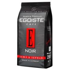 """Кофе в зернах """"Egoiste"""" Noir (250 г)"""
