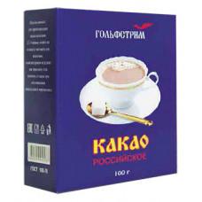 """Какао """"Гольфстрим"""" (100 г)"""
