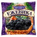 """Ежевика замороженная """"Вологодская ягода"""" (1,5 кг)"""