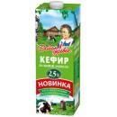 """Кефир """"Домик в деревне"""" 2,5% (1 л)"""