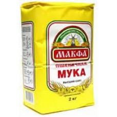 """Мука """"Макфа"""" в/с (2 кг)"""