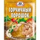 Горчица сухая (100 г)