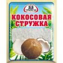"""Кокосовая стружка """"Цикория"""" (50 г)"""