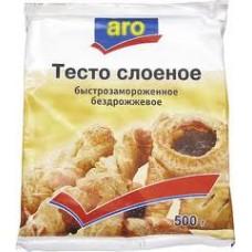 """Тесто слоеное бездрожжевое замороженное """"Aro"""" (2 х 500 г)"""